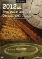 2012 - Mayan Prophecies and Crop Circles